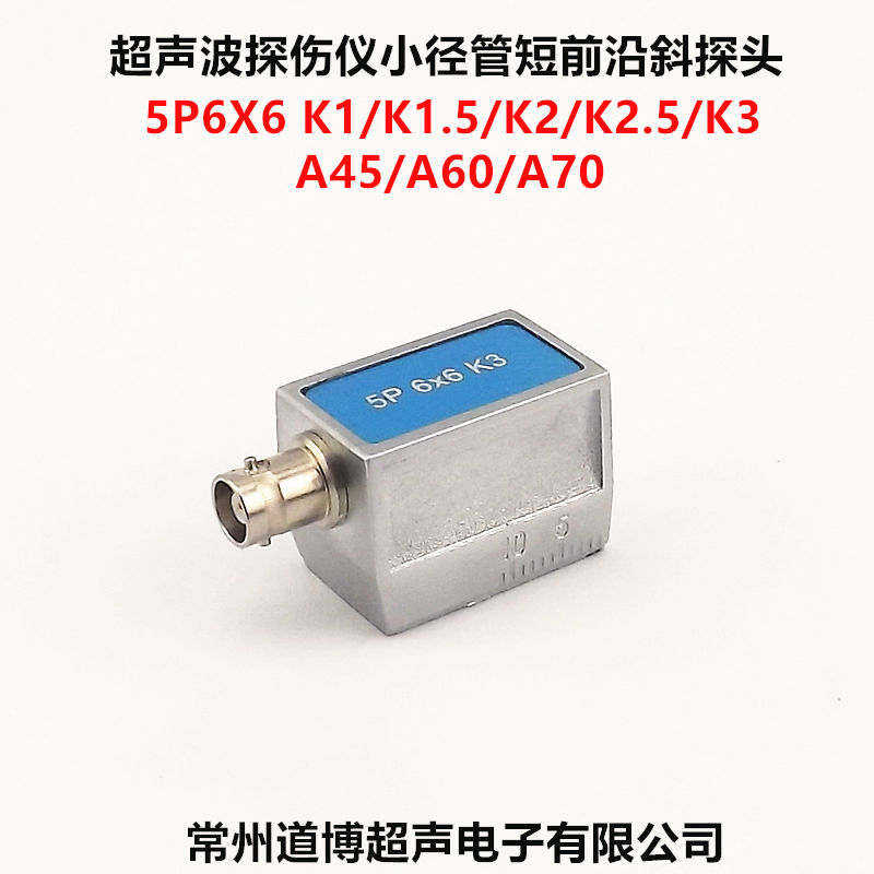 Ultrasonic Flaw Detector Special Probe For Small Diameter Tube 5P6 X 6K3 Short Leading Angle Probe