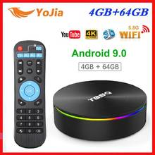 Amlogic S905X2 Android 9.0 TV BOX T95Q 4K Smart Media Player