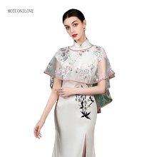 Женская кружевная шаль с вышивкой элегантная вечерняя накидка