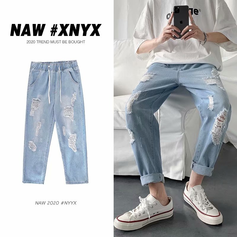 BXyichen original ripped jeans Korean version of the trendy elastic waist nine points pants straight loose loose daddy pants