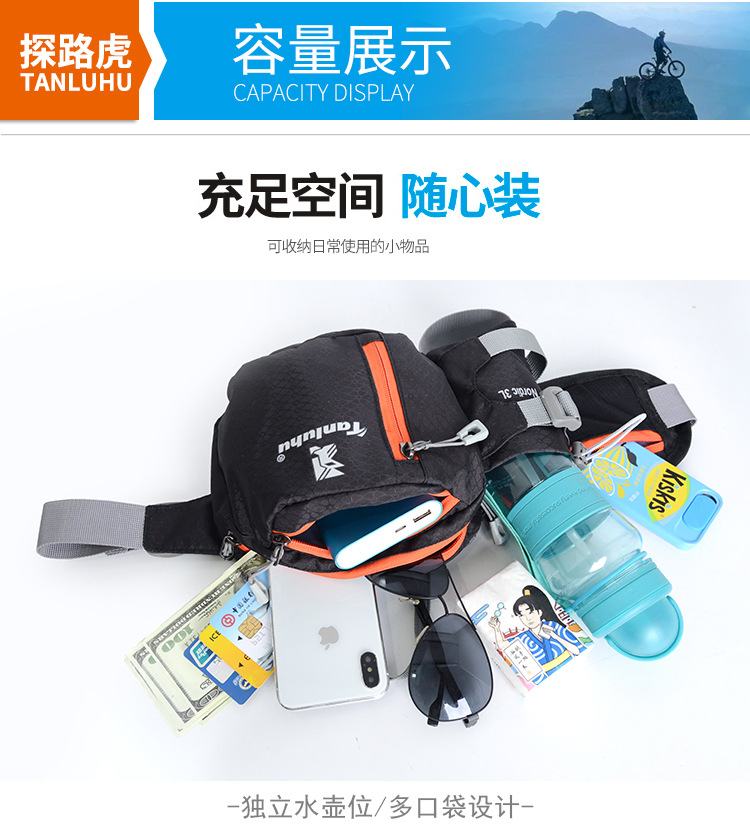 AD BAG Landrover Waist Pack