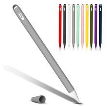 Стилус для планшета, защитный чехол, мягкий силиконовый чехол, противоскользящий чехол для Apple Pencil 2