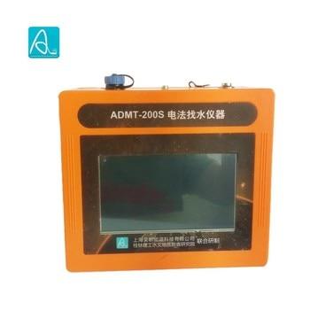 Detección inalámbrica competitiva ADMT-200S resistividad detector de aguas subterráneas móvil/pantalla táctil del colector de agua
