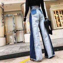 SHENGPALAE весенние женские джинсы с высокой талией и широкими штанинами, новые весенние корейские модные женские брюки JR841