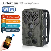 Trail camera wi fi приложение управление bluetooth Охотничья