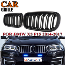 MagicKit 1 Pair New ABS Replacement Matte Black Double Slat Front Kidney Grill Grille For BMW F15 F16 X5 X6 2014-17 vent Grille pair matte black m color front left right side kidney grille grill for bmw x5 f15 x6 f16 x5m f85 x6m f86 2014 2015 2016 2017