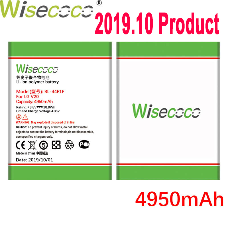 Wisecoco 4950mAh BL-44E1F Battery For <font><b>LG</b></font> V20 H990 F800 VS995 US996 LS997 H990DS H910 H918 Stylus3 <font><b>M400DY</b></font> Phone+Tracking Number image