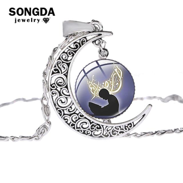 SONGDA Islamic Muslim Allah Culture Necklace Ancient Silver Color Crescent Moon Pendant Clavicle Chain Necklace for Ramadan Gift