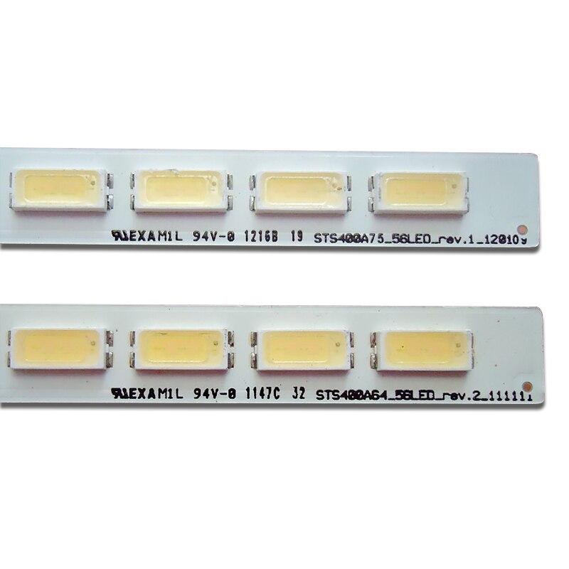 led רצועת lj64 40-שמאל LJ64-03501A LED רצועת STS400A75-56LED-REV.1 STS400A64-56LED-REV.2 Piece 1 = 56LED 493MM (3)