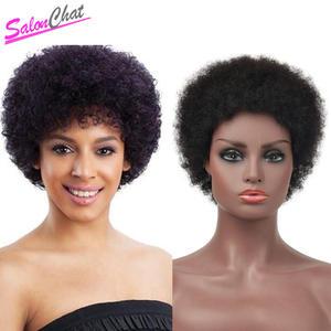 Salonchat Hair-Wig Short Curl Human-Hair Afro Women Brazilian for Black Machine-Made