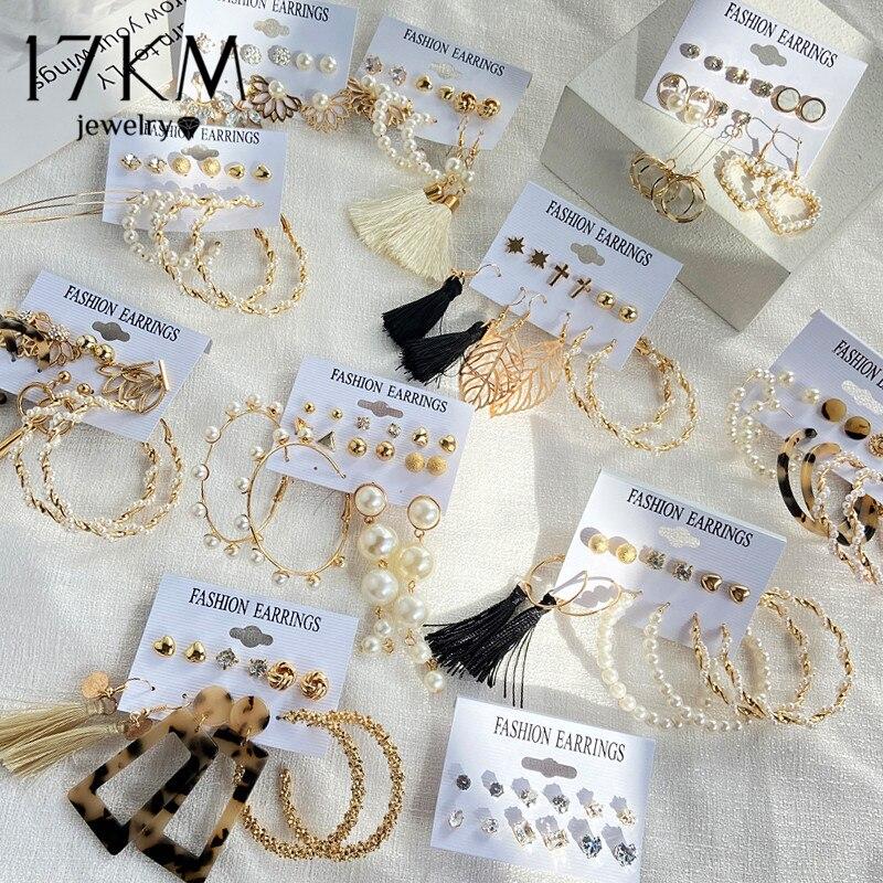 17KM-pendientes redondos geométricos dorados Vintage para mujer, juego de pendientes de perlas giratorias, pendientes de Cuadrado hueco, regalos de joyería