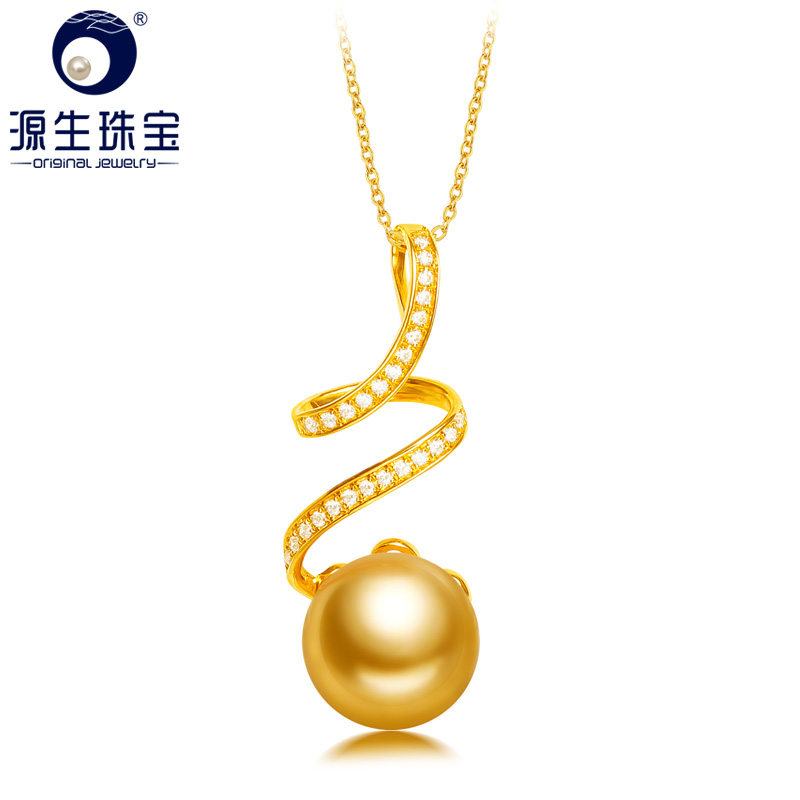 YS 18K Solid Gold Au750 Gold Pendant 10 11mm Natural Saltwater Tahitian & South Sea Pearl Pendant Necklace