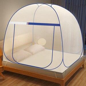 Mosquitera plegable de verano, malla para insectos, yurta mongola, tiendas de red con cremallera, mosquitera de doble puerta, dosel de 1m-2m cama