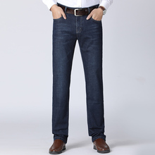 2019 New Men's Fashion Jeans Business Casual Stretch Slim Jeans Classic Trousers Denim Pants Male