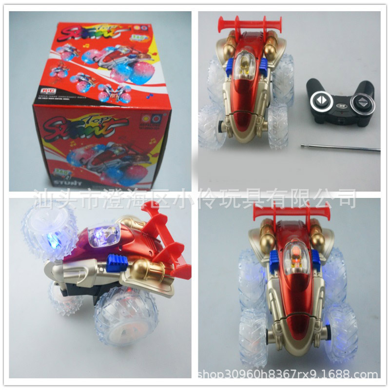 Stone Remote Control Tilting Car Tilting Stunt Car Music Light Electric CHILDREN'S Toy Car Hot Selling
