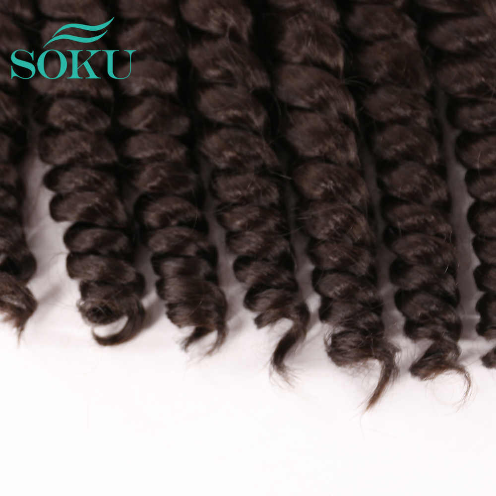 SOKU Gelombang Longgar Rambut Sintetis Bundel 16-18 Inci Gelap Coklat Menenun Rambut Ekstensi UNTUK WANITA HITAM 4 Bundel satu Paket Pendek