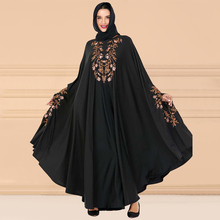 malaysia muslim dress dubai abayas for women bangladesh hijab evening dress turkish caftan marocain pakistan islamic clothing