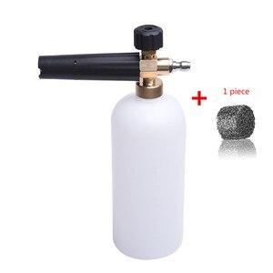 """Image 5 - Spieniacz mydła wysokociśnieniowy spieniacz dysza filtra opryskiwacz Generator pistolet do piany dla Karcher K2/szybkie złącze Cannon 1/4 """"broń Snow Lance"""