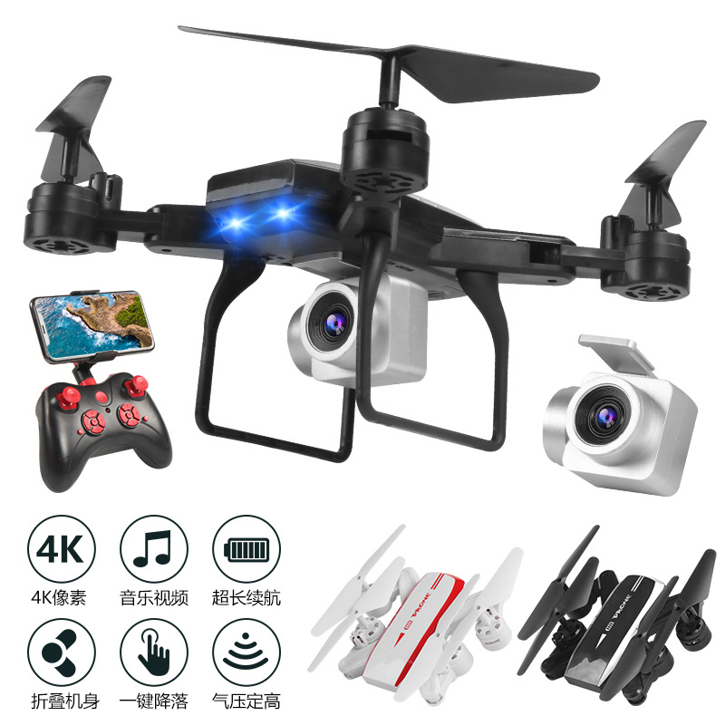 folding unmanned aerial vehicle 4K wide angle aerial photography wifi camera four-axis aircraft height-setting remote image