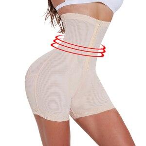 Image 4 - tummy control butt lifter body shapewear for buttocks women shaper plus size panties waist trainer slimming fajas underwear