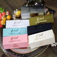 Boîte à bonbons Eid Mubarak, décorations du Ramadan pour la maison, fournitures de fête musulmane islamique, boîte cadeau Kareem 10
