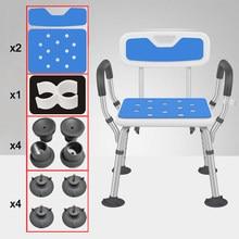 стул для ванной и душа Регулируемое сиденье для ванной комнаты для пожилых людей противоскользящее сиденье для ванной сидение для унитаза ...