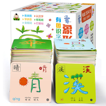 1008 Pages Chinese Characters Pictographic Flash Cards 1&2 For 0-8 Years Old Babies Toddlers Children Learning Card 8x8cm