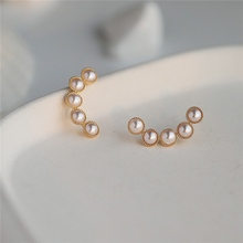 MENGJIQIAO Korean Fashion Delicate Simulated Pearl Stud Earrings For Women Small Simple Pendientes Girl Gifts