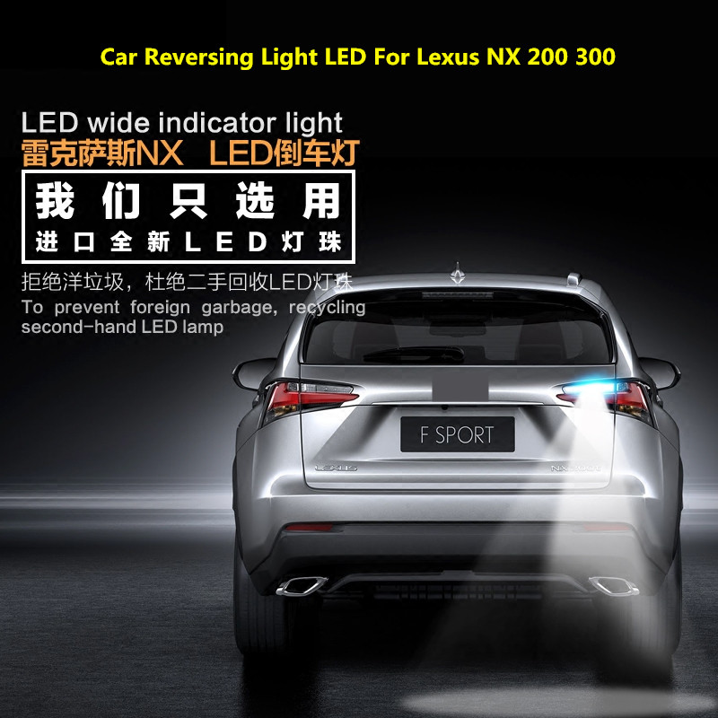 Carro invertendo luz led t15 9 w 5300 k retiro luz auxiliar reequipamento luz de backup para lexus nx 200 300