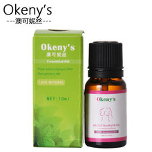 Okenys Breast Enlargement Essential Oil Lifting Cream Natural Pueraria