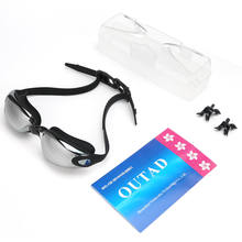 Унисекс антизапотевающие очки для плавания защита от УФ лучей
