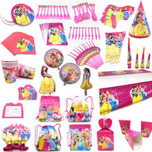 Six Princess Belle Aurora Kid Girl Favor Birthday Pack Event Party Rapunzel Cup Plate Mask Baby Shower Disposable Tableware Sets(China)