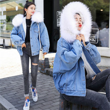 Big Fur Female Jacket Winter Denim Coat Women 2019 New Warm lining Bomber Jackets XA84