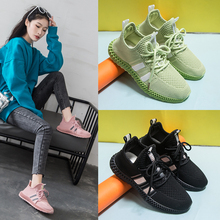 Women's Casual Shoes Breathable Walking