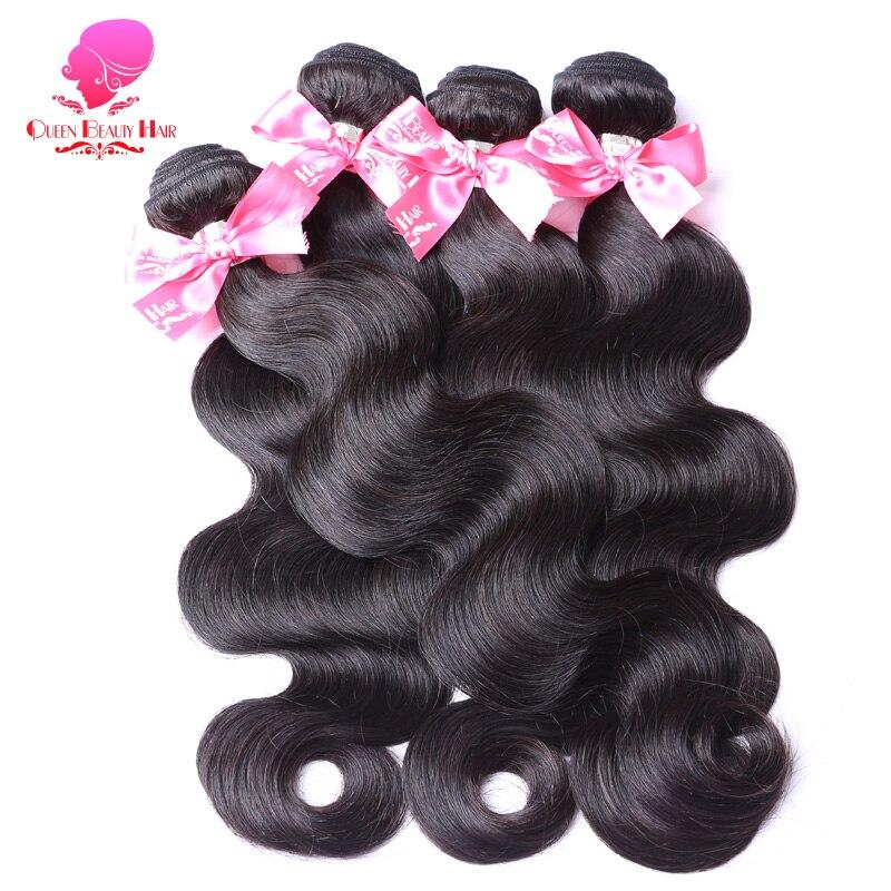 Бразильские волнистые человеческие волосы QUEEN BEAUTY, 1, 3, 4 комплекта, 26, 28, 30, 32, 34, 36, 38, 40 дюймов, бесплатная доставка