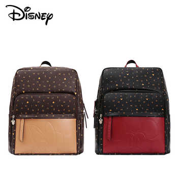 Disney PU Leather Large Capacity Insulation Bags  Cartoon Pattern Kid Fashion USB Multifunctional Diaper Bag Travel Backpack - DISCOUNT ITEM  15% OFF All Category