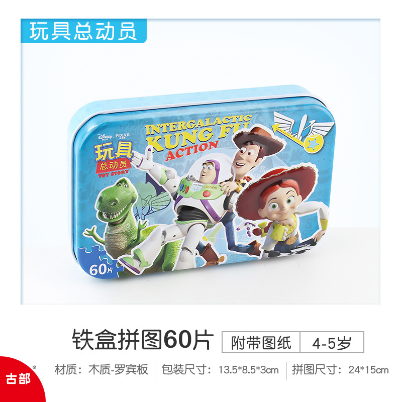 Genuine Marvel Avengers Spiderman Toy Story  Puzzle Toy Children Wooden Jigsaw Puzzles Kids Educational Toys for Children Gift 3