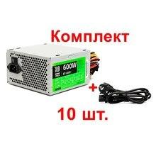 Комплект блок питания + кабель 600W ATX BaseTech BT-600R1, 10 шт