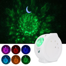 New Starry Sky Projector LED Moon Star Nebula Night Light 6 Colors Ocean Wave Water Wave Night Lamp Children Kids Night Lamp star ocean wave sky projector starry sky night light water wave night lamp sky laser galaxy projector