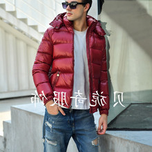 White Duck Down Jacket Men Korean Thick Winter Coat Men Hood
