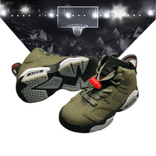 Sports Kids Shoes Sneakers For Basketball Kid Trainers Children's Children Winte