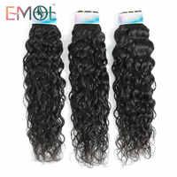 Emol Indian Water Wave Bundle Hair Extension 8-28 1B Natural Color Human Hair Weave Bundles 1/3/4 Pcs Non-Remy