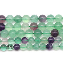 Fashion Natural Stone Beads Green Fluorite Round Loose Beads For Jewelry Making 15 Charm Bracelet  4 6 8 10 12MM Pick Size purple fluorite natural stone loose round beads for jewelry making diy fluorite stone beads material 4 6 8 10 12mm wholesale