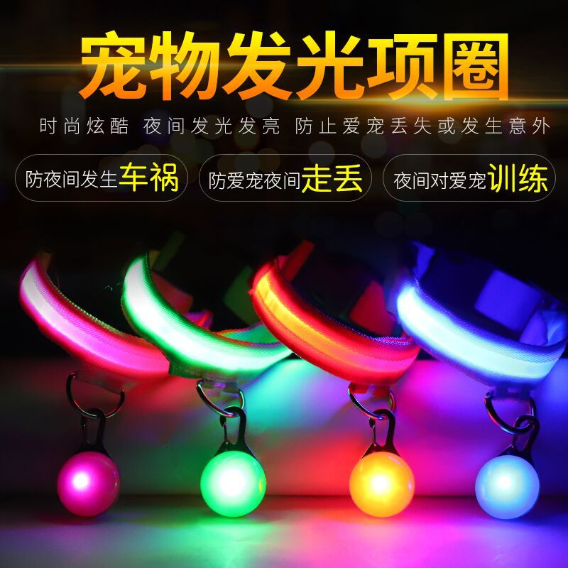 [Luminous Collar + Pendant] Dog Neck Ring Cat Dog Luminous Collar Teddy Golden Retriever Puppy Pet Supplies