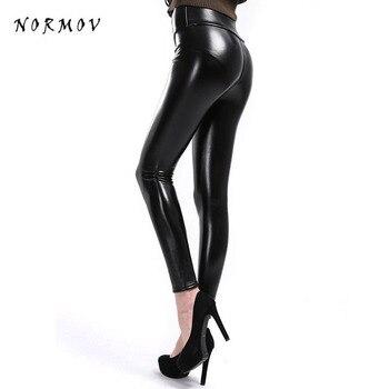 NORMOV Women Sexy Leather Leggings High Waist Skinny Plus Velvet Warm Elastic Leggings Autumn Winter Female Plus Size Leggings pearl detail velvet leggings