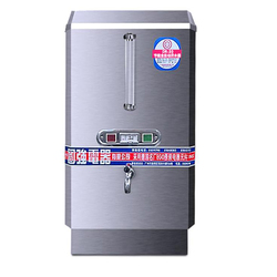 DR-30 Automatic Water Heater Commercial Restaurant Enterprise Multi-function Water Dispenser 3 KW 25 Liter Drinking Fountain