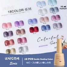 18 Colors 15ml Glitter UV Gel Nail Polish Glitter Sequins Soak Off UV Gel Varnish Colorful Nail Gel Polish DIY Nail Art Polish