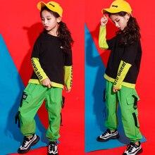 Детская стильная одежда в стиле хип-хоп, толстовка, куртка, топ, пальто, повседневные штаны-карго для девочек и мальчиков, джаз, танцевальный костюм