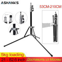 1pcs new hot  200cm Light Stand Tripod for Photo Video Lighting Flashgun Lamps 3 sections
