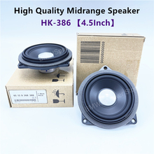 4.5 inç boynuz BMW F10 F11 X1 E81 E84 E90 serisi kapı orta kademe hoparlör Hi Fi ses ses Stereo müzik sistemi aksesuarları